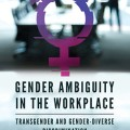 Gender Ambiguity in the Workplace