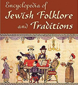 Encyclopedia of Jewish Folklore and Traditions Cover
