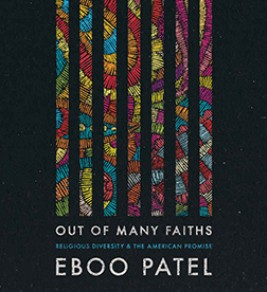 Out of Many Faiths Cover